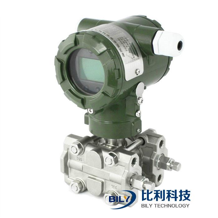 BL-C3051单晶硅差压变送器